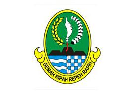 Dinas Perkebunan Provinsi Jawa Barat