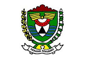 Dinas Perkebunan Kabupaten Muaraenim