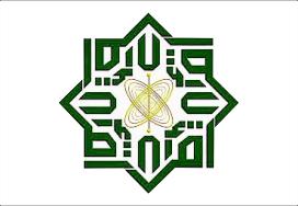 Universitas Islam Negeri Sultan Syarif Kasim Riau
